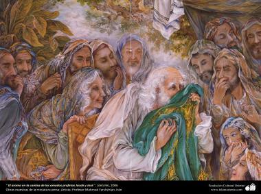 """Art islamique - un chef-d'œuvre du  minotaur persan - artiste: Professeur Mahmoud Farshchian -""""Odeur de la chemise de Joseph-2000"""