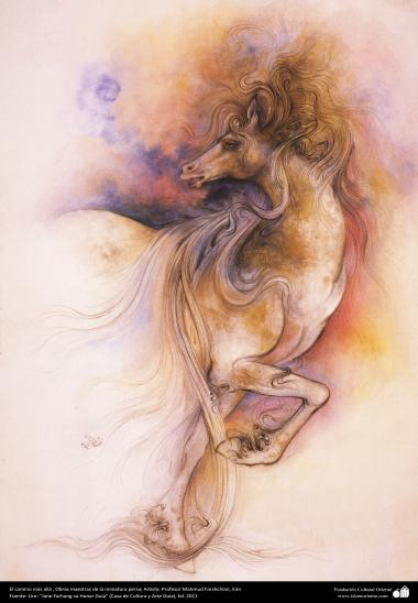 """الفن الإسلامي - منمنمة """"الفارس"""" - روائع الفنان الاستاذ محمود فرشجيان - الطريق من الجانب الأخر"""