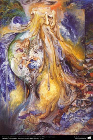 """A jornada eterna"" 1989 - Obras primas da miniatura persa; Artista Professor Mahmud Farshchian, Irã"
