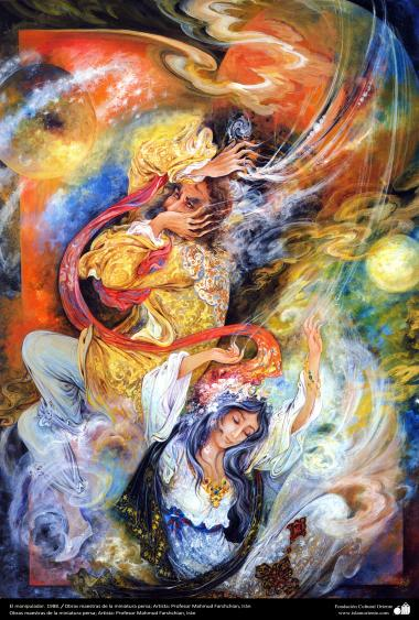 El manipulador. 1988.  Obras maestras de la miniatura persa; Artista Profesor Mahmud Farshchian