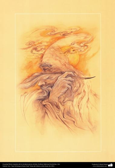 The poet Masterpieces of Persian miniature; Artist Professor Mahmud Farshchian.