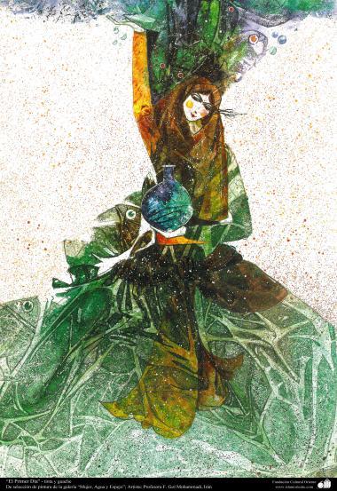 イスラム美術-絵画、インク・ガッシュ(ゴルモハマデイ画家の「女性、水と鏡ギャラリ」からの絵画)、「第一日目」という作品
