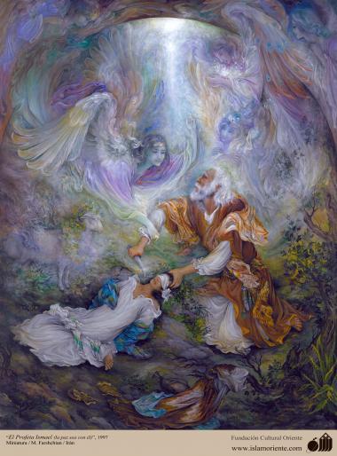 "اسلامی فن - استاد فرشچیان کی ایک مینیاتور پینٹنگ (تصویرچہ)، ""حضرت اسماعیل اور سمندر"" - ایران"
