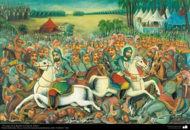 The Battlefield on the day of 'Ashura - Traditional painting, cafe style - 7