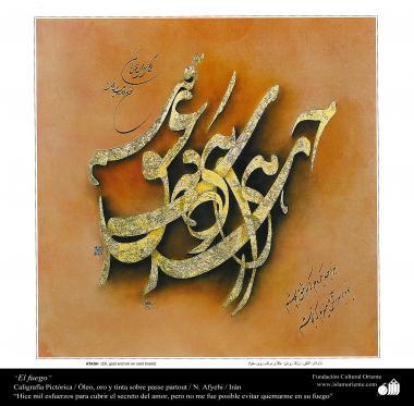 Persische, bildliche Kalligraphie Afyehi - Illustrative Kalligraphie - Bilder