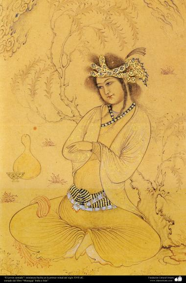 الفن الإسلامي – تحفة من المنمنمة الفارسية – جلوس الشاب