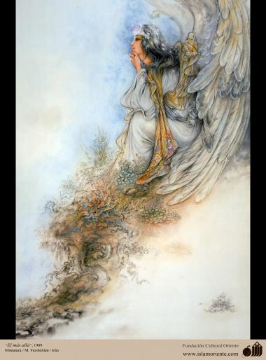 L'au-delà. Peinture persane Farshchian