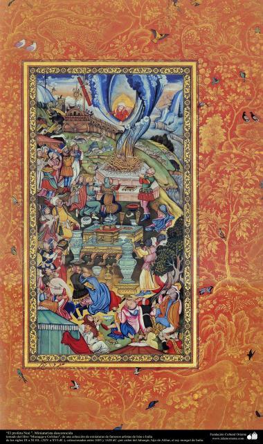 """اسلامی فن - """"مرقع گلشن"""" نام کی مختلف فنون کی تاریخی کتاب سے ایک مینیاتور پینٹنگ (تصویرچہ)، """"حضرت نوح(ع)"""" - سن ۱۶۰۵ء"""