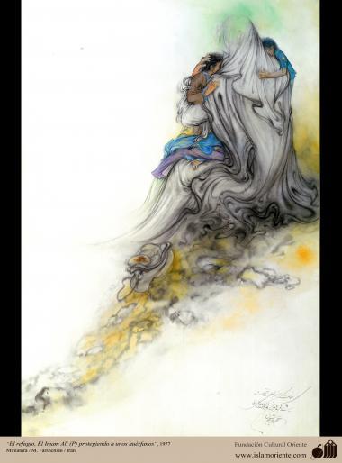 الفن الاسلامية - منمنمة الفارسی - الفنان : استاذ محمود فرشجيان – الملجأ، للامام علي (ع) یحفظ الأيتام