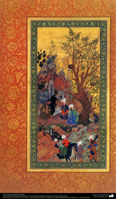 هنر اسلامی - شاهکار مینیاتور فارسی - پادشاه در حضور زاهد - کتاب کوچک مرقع گلشن - 1605،1628 - 2