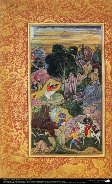 イスラム美術(ペルシャミニチュアの傑作、Muraqqa-E Golshan書物の「狩の準備をしているキングとその随行団体」- 1605.1628)