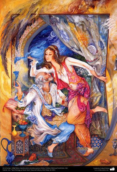 الفن الإسلامي - روائع المنمنمة الفارسية - استاذ محمود فرشچیان - العنوان: في الفخ- 1998
