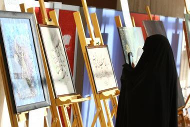 Exposição de pintura e caligrafia