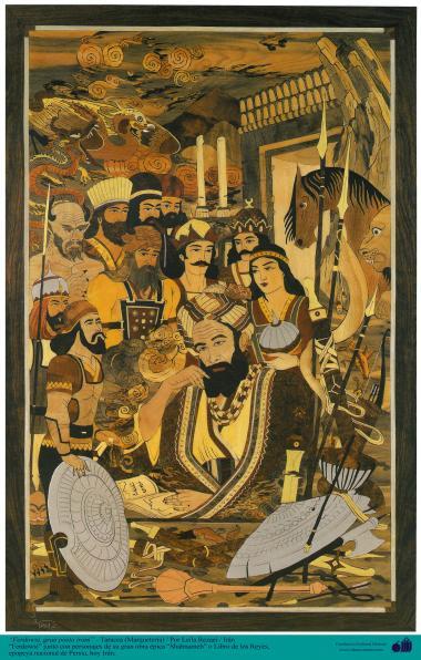 اسلامی ہنر - لکڑی کے ٹکڑوں سے نقوش اور ڈیزائن (فن معرق)، کتاب شاہنامہ کی داستانوں کا ایک منظر