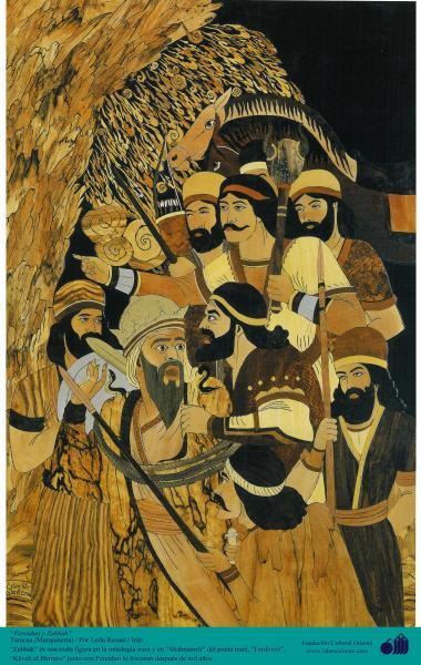 """Arte islamica-Artigianato-Intarsio persiano-""""Zahak fu legato al masso da parte Fereidun"""""""