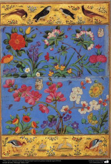 """""""Fleurs et d'oiseaux"""" - miniature faite par Mohammad Yusuf dans la première moitié du XVIIe siècle. - 13"""