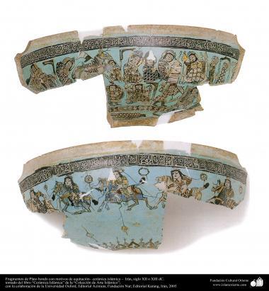 Fragmentos de Plato hondo con motivos de equitación– cerámica islámica –  Irán, siglo XII o XIII dC.