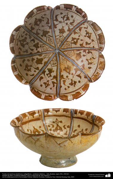 Source symétriques et calligraphiques motifs - poterie islamique - Kashan, XII et XIII siècles de notre ère. (16)