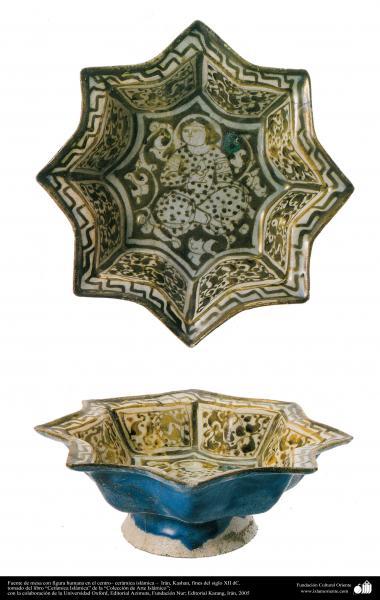 Fuente de mesa con figura humana en el centro– cerámica islámica –  Irán, Kashan, fines del siglo XII dC.