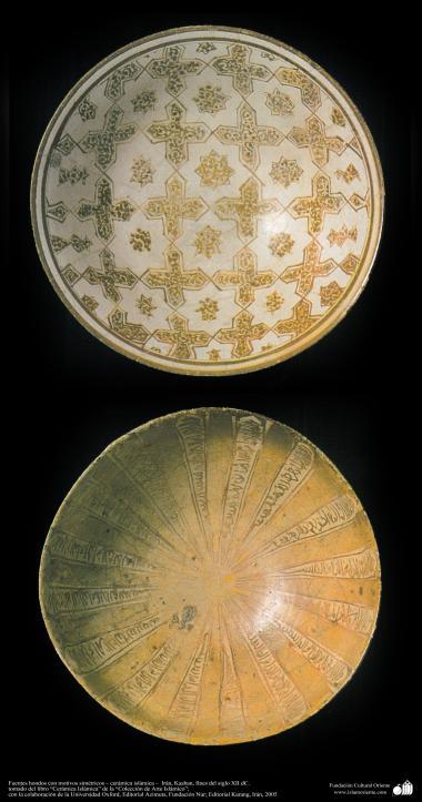 Fuentes hondos con motivos simétricos – cerámica islámica –  Irán, Kashan, fines del siglo XII dC. (35)