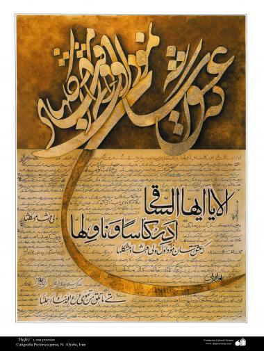 """Caligrafia pictórica persa - """"Hafez"""" e suas poesias"""