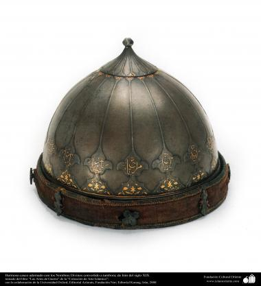 Beautiful helmet adorned with the Divine Names converted to drum; Iran nineteenth century