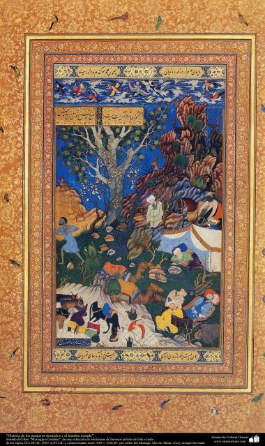 """اسلامی فن - """"مرقع گلشن"""" نام کی مختلف فنون کی تاریخی کتاب سے ایک مینیاتور پینٹنگ (تصویرچہ)، """"سویا مسافر اور ناراض آدمی"""" - سن ۱۶۰۵ء"""