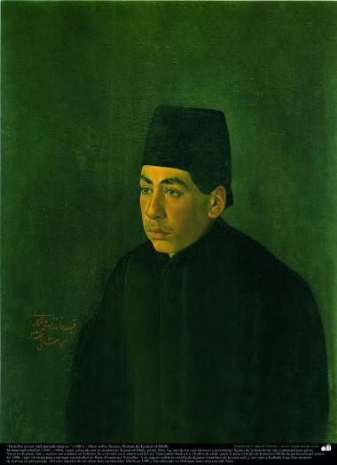 """""""Jovem do período Qayar-"""" (1881) - Óleo sobre tela; Pintura de Kamal ol-Molk"""