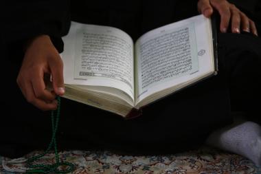 El sagrado Coràn