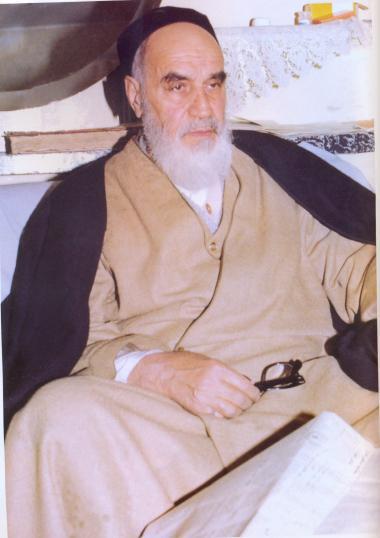 Imam Khomeini - Politiker, Mystiker, Anführer