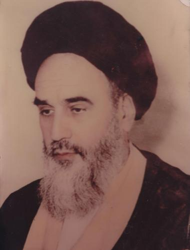 Imam Jomeini (Khomeini) - 21