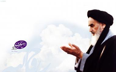 Imam Khomeini em uma motagem com sua foto