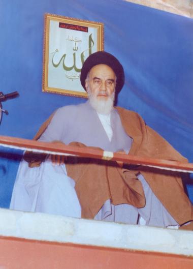 Imam Khomeini und die islamische Revolution im Iran