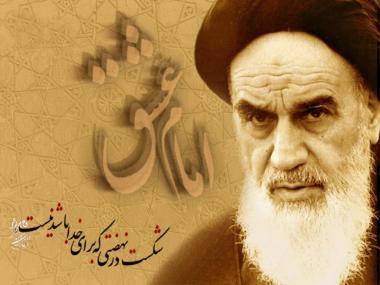 Gründer und spritueller Anführer der islamischen Revolution im Iran - Ayatollah Khomeini