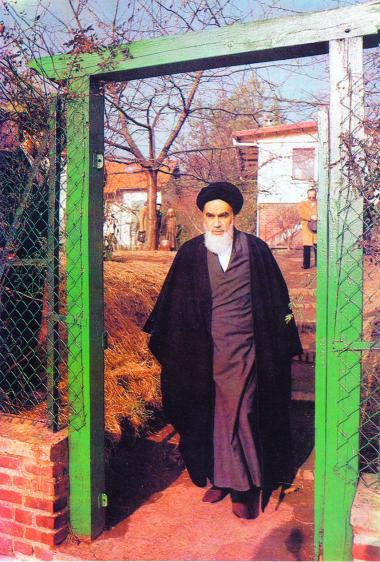Imam Khomeini - Leader of the Islamic Revolution of Iran (1979) / in France