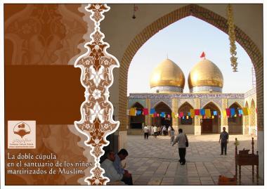 Heiliger Schrein von Tiflan Muslim (Die Zwei Söhne von Muslim, Vetter von Imam Huseyn) in der Nähe von Kufa  - Irak - Muslim Ibni Akil - Foto