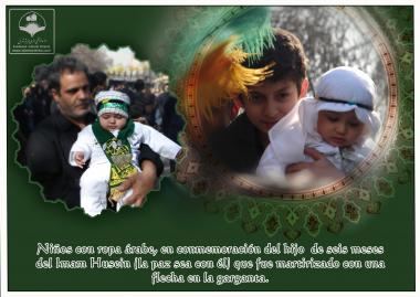 پوسٹر - امام حسین (علیه السلام) کی عزاداری میں بچے عربی لباس میں - ۱۶
