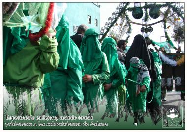 Procession during Ashura ceremonies