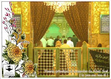 Исламская архитектура - Святой храм Имама Хосейна (мир ему) и Его свелости Аббаса (мир ему)- Кербела , Ирак - 20