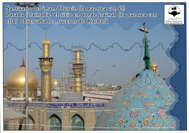 Place from where Hazrat Zaynab witnessed the martyrdom of his brother