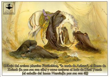 Famous painting of the Tragedy of Karbala by Farshchian