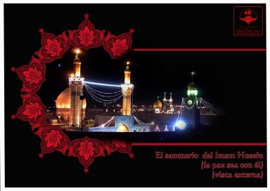 Nocturnal View of Imam al-Hussein's Holy Shrine in Karbala - Irak