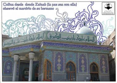 Architettura islamica-Vista del santuario di Imam Hosein-Karbala-Iraq-14