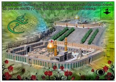 Architettura islamica-Vista del santuario di Imam Hosein e Abulfazlel Abbas-Beinol Haramein-21