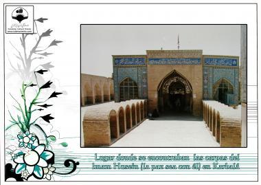 Die Zelte von Imam Huseyn's Familie und seiner Kameraden befanden sich auf diesem Ort - Die Stadt Karbala in Irak - Foto