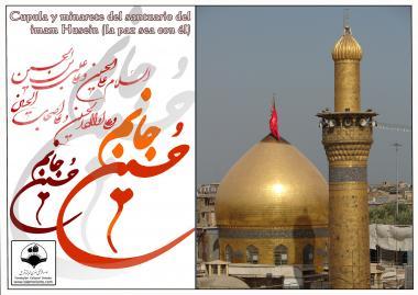 Kuppel des heiligen Schreins von Imam Huseyn (a.s.), Karbala - Irak - Foto