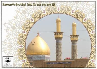Heiliger Schrein von Abul Fazl el-Abbas, (Bruder von Imam Huseyn (a.s.)) in Karbala - Die Stadt Karbala in Irak - Foto