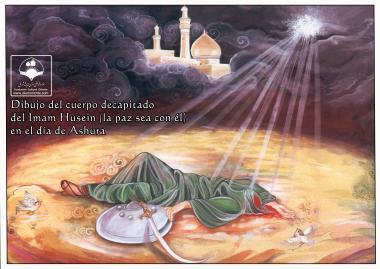Imam Hussein (AS) Ashura-Karbala (30) Obra retratando o martírio do Imam Hussein (AS)