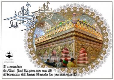 Imam Hussein (AS) Ashura Karbala - Santuário de Abalfadl al-Abbas (AS) (33)