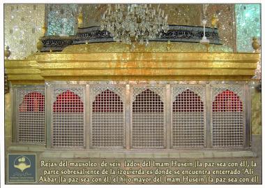 Heiliger Grab von Imam Huseyn (a.s.) in Karbala - Die Stadt Karbala in Irak - Imam Huseyn (a.s.) - Ali Akbar (a.s) - Foto